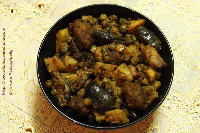 Panchkutyi Shaak | Gujarati Recipe