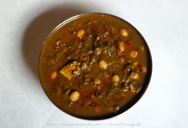Aluchi Bhaji | Aluche Fatfate: Recipe by Shailaja Bamane