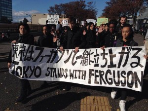 Tokyo Marches in Solidarity with U.S. Protestors  (Source: http://globalvoicesonline.org/)