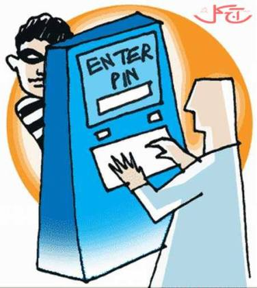 ATM_Fraud-prevention-aajkal-google