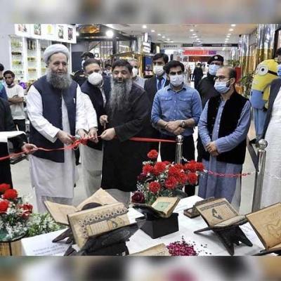 اسلام آباد میں 500 سال پرانے  قرآنی نسخوں کی نمائش