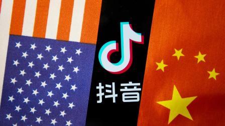 امریکہ کو ٹک ٹاک چوری کرنے نہیں دیں گے: چین