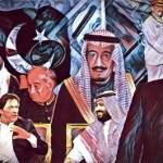 سعودی عرب اور پاکستان مسلم اتحاد کے لیے مل کر کام کریں