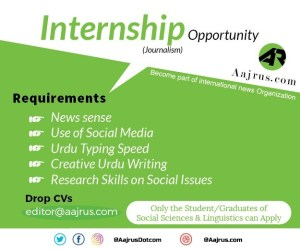 internship at aajrus