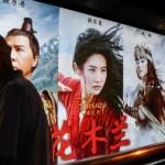 چینی سینما نے عالمی سطح پر ہالی ووڈ کو مات دے دی: مغربی حلقوں میں افراتفری