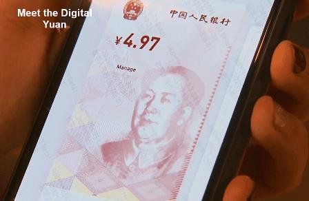 ڈیجیٹل یوآن: ہم ڈالر کے متبادل کی دوڑ میں نہیں، ہم آہنگی کی کشتی میں سوار ہونا چاہتے ہیں، چینی ریاستی بینک کے سربراہ کا بیان