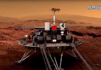 چینی خلائی جہاز کا مریخ پہ کامیاب نزول