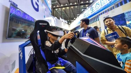 چین: اگلی نسل کی صحت کو بہتر رکھنے کے لیے بچوں کی ویڈیو گیم کھیلنے پر پابندیاں مزید سخت