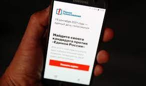 روسی انتخابات میں مداخلت کا معاملہ: وفاقی کونسل برائے قومی خودمختاری کا اجلاس منعقد، ایپل اور گوگل نے فوری متنازعہ ایپلیکیشنیں سٹور سے ہٹا دیں