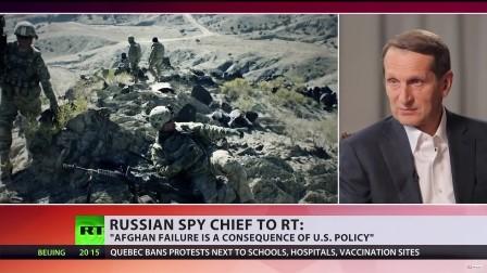 امریکہ اب واحد عالمی قوت نہیں رہا، اسے یہ حقیقت تسلیم کر لینی چاہیے: روسی حساس ادارے کے سربراہ کا رشیا ٹوڈے کو خصوصی انٹرویو