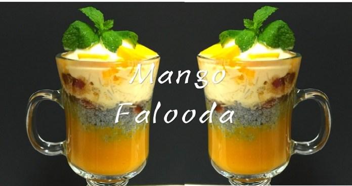 Mango Faluda Recipe In Hindi