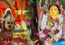 Mangla Gauri Vrat
