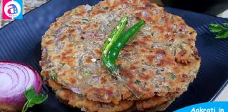 Sindhi Koki Recipe
