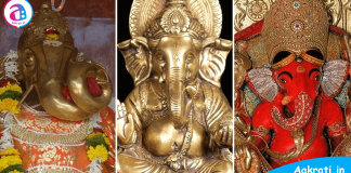 Avoid These On Ganesh Chaturthi