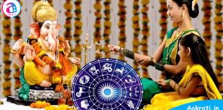 Ganesh Chaturthi Zodiac Signs
