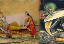 Utpanna Ekadashi Muhurt Katha
