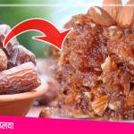 Chhuhare Ka Halwa Recipe