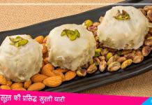 Surti Ghari Recipe