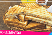 Rava Dahi Sandwich