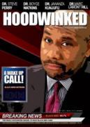 news-hoodwinked