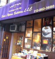 Photo: Conscious, independent, Black owned bookstore makin' it in a challenging economy visit @ 1942 Amsterdam Ave, NYC