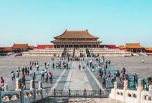 شروط الهجرة إلى الصين