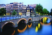 السياحة في هولندا في الشتاء