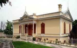 متحف هونكار كوسكو