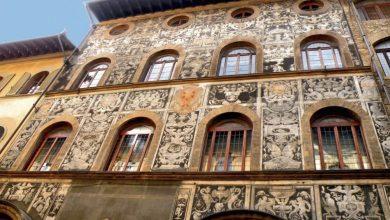 مدينة فلورانسا قصر بيانكا كابيلو