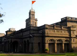 Pune University May Hold Final Year Exam in June 2021