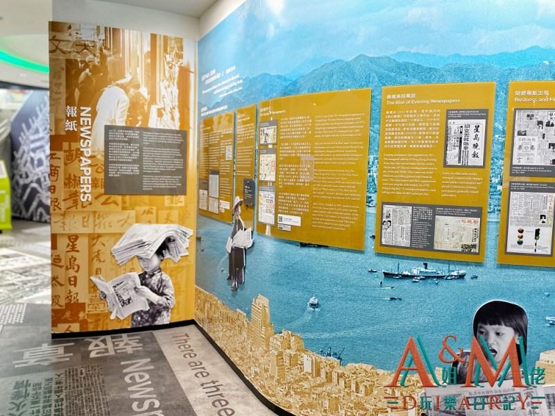 香港新聞博覽館, 中環, 上環, 必列者士街, 開放時間, 導賞, 點去, 交通, 門票, 參觀, 中環好去處, 上環好去處, 親子好去處, 週末好去處, 拍拖好去處, 打卡好去處, A姐M佬港去玩, Hong Kong News-Expo