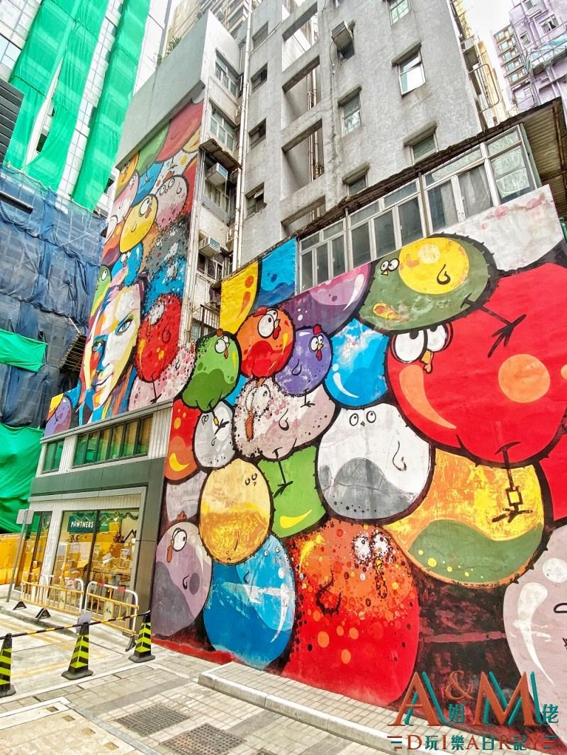 藝里坊, ArtLane, 西營盤, 奇靈里, 壁畫, 壁畫村, 打卡, 地址, 打卡熱點, 彩虹樓梯, 都市森林, 香港好去處, 港島好去處, 西營盤好去處, 西環好去處, 週末好去處, 親子好去處, 拍拖好去處, 打卡好去處
