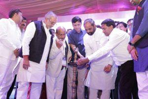 International Federation of Yadav Chambers of Commerce