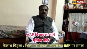 Kailash Bidala Congress