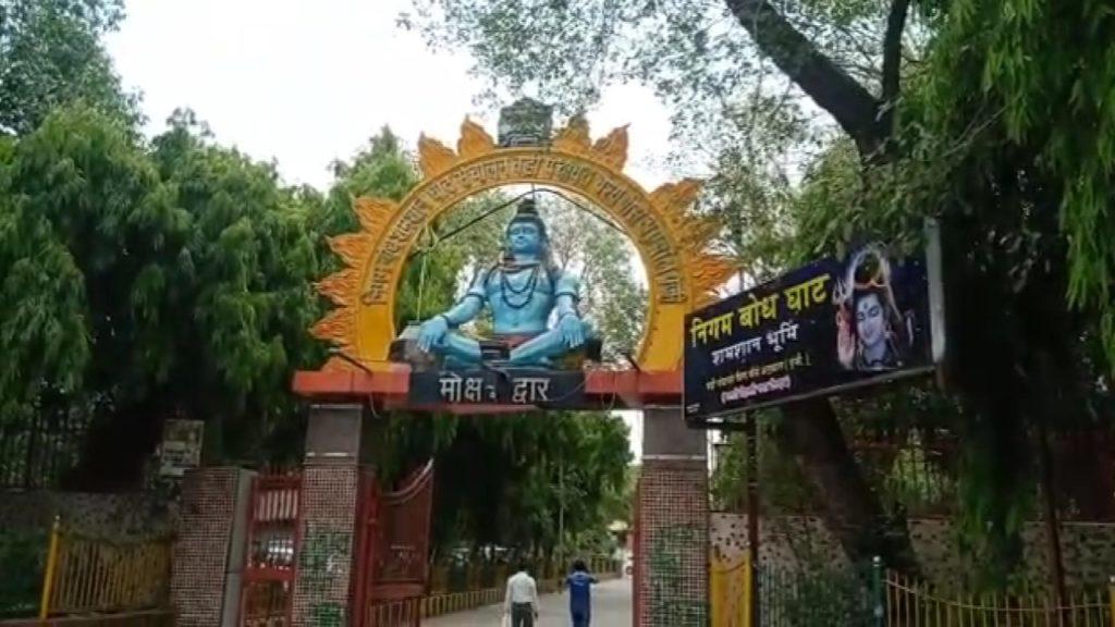दिल्ली के लोग कोरोना से बचने के नियमों का पालन करें क्योंकि श्मशान घाट में भी अंतिम संस्कार को नहीं मिल रही है जगह
