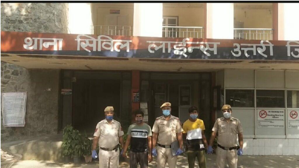 सिविल लाइन थाना पुलिस ने रॉबरी का ड्रामा कर चाचा के दो लाख रुपये हड़पने वाले भतीजे को किया गिरफ्तार।