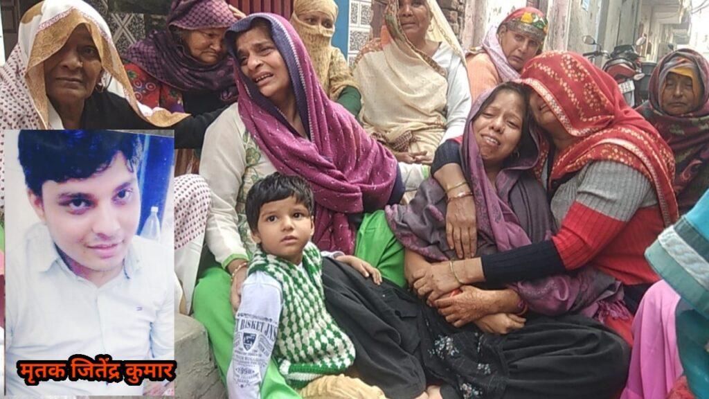 दिल्ली में 28 साल के युवक की 27 बार चाकूओं से गोदकर हत्या