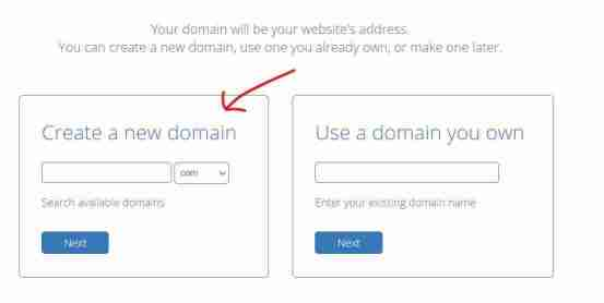 Bluehost hosting से free डोमेन नाम कैसे खरीदें?