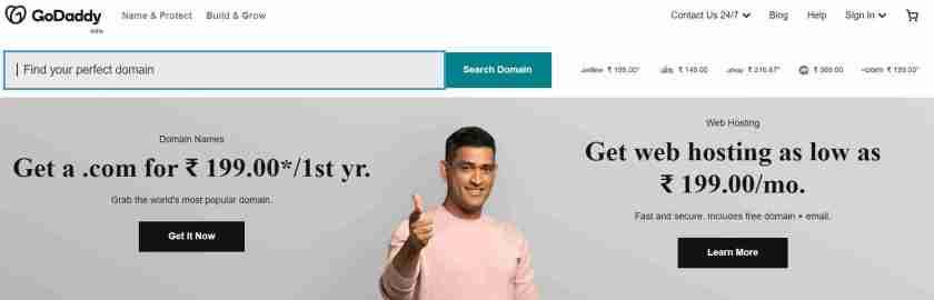 GoDaddy से डोमेन नाम कैसे खरीदें?