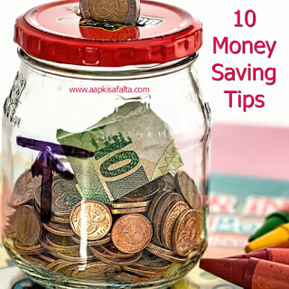 money saving tips and ideas in hindi, aapki safalta