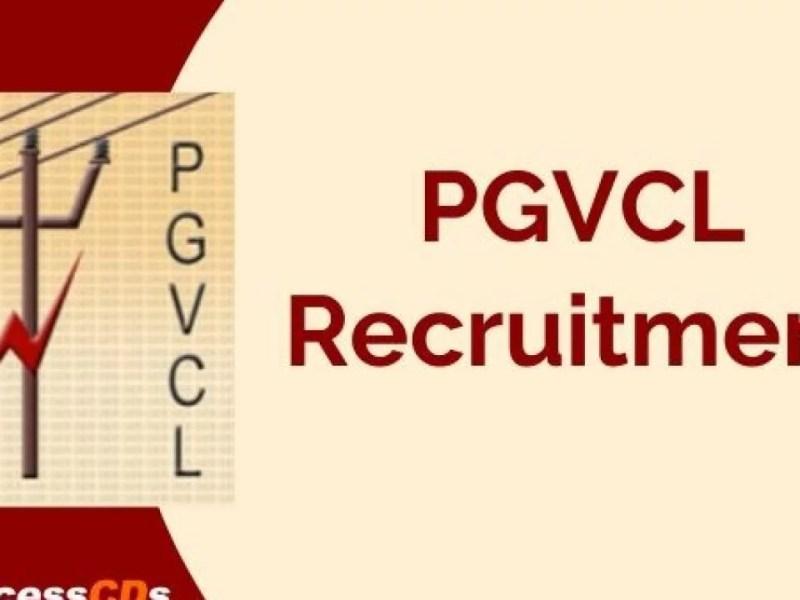 PGVCL Vidyut Sahayak