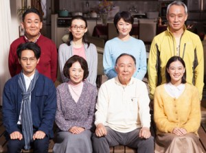"Yoji Yamada's 'What a Wonderful Family!' (©2016 ""What a Wonderful Family!"" Film Partners)"