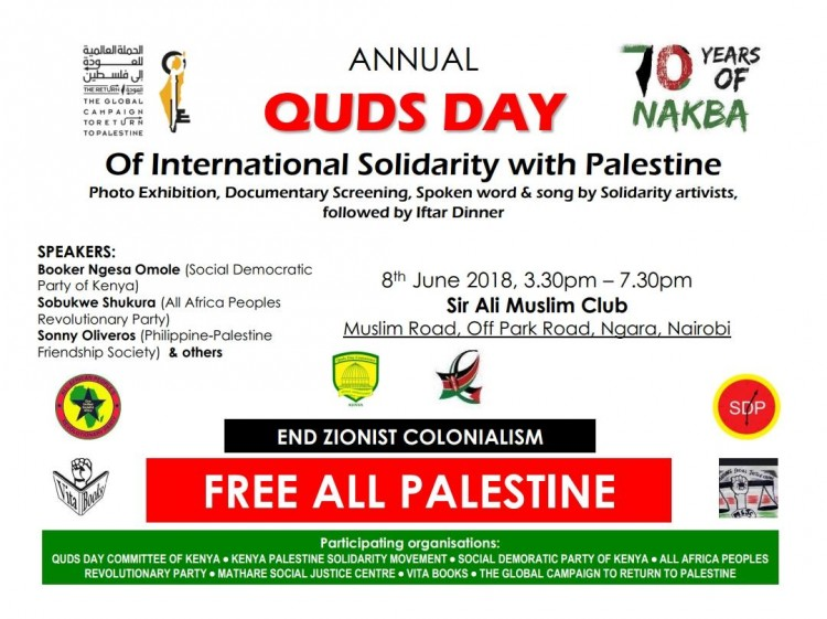 Quds Day Kenya