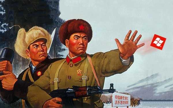 Chinese censuur van het internet