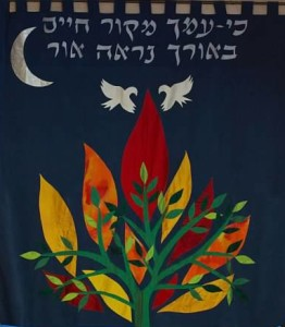 AARC Banner