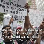 ОСВОБОДИТЬ ПАЛЕСТИНУ, ЧТОБЫ УНИЧТОЖИТЬ ИЗРАИЛЬ