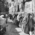 JEWISH PALESTINE