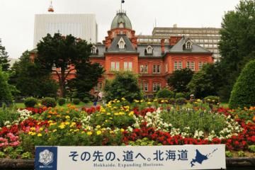 sapporo, european building, sapporo government building, hokkaido government building, colonial