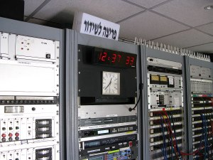Master control from a radio station.