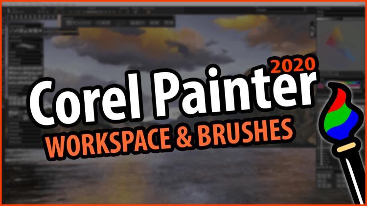 Corel Painter 2020 Workspace Download